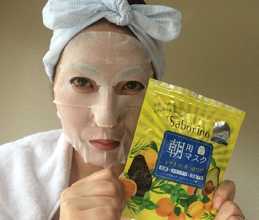 サボリーノ朝用マスク