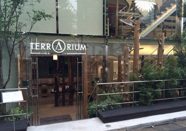 テラリウム外観入口