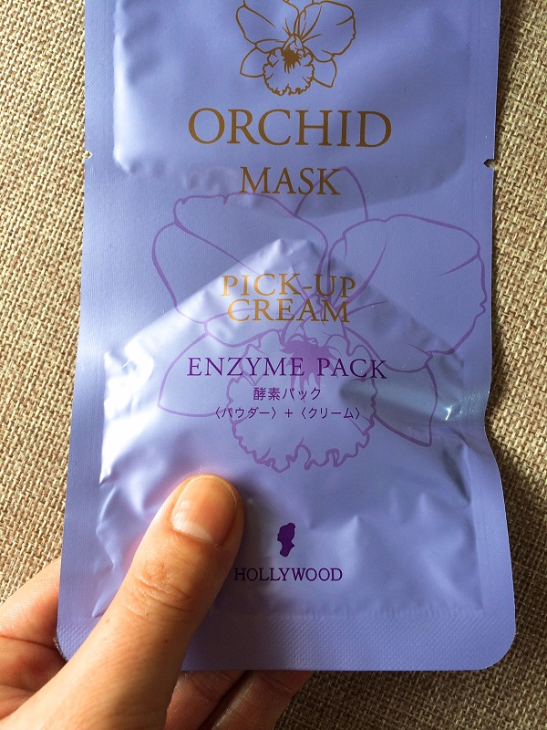毛穴ケアに効果的酵素パックハリウッドオーキッドマスク使い方口コミ