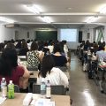 日本化粧品検定協会セミナークレンジング
