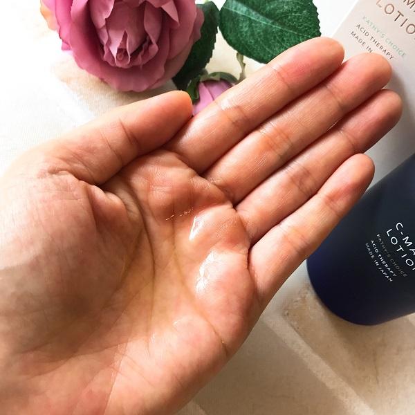 黒ずみ・デコボコのニキビ跡におすすめの実力派化粧水!C-MAXローションの成分に注目