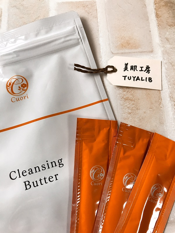 乾燥肌口コミ好評価クオリのクレンジングバター