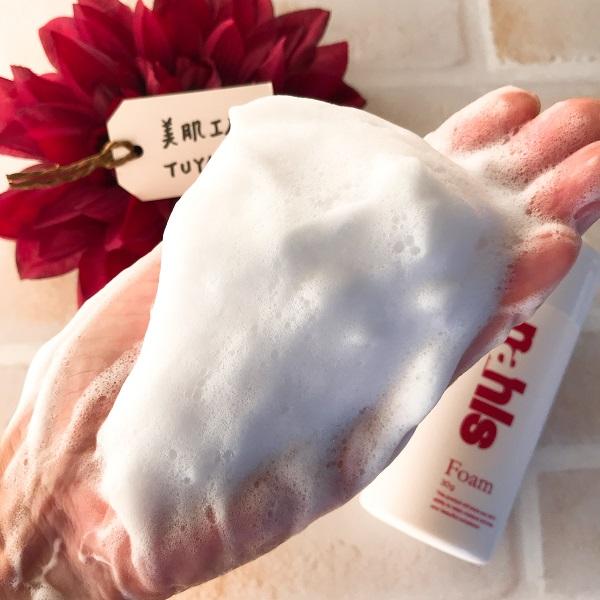 酵素パウダー洗顔透明感アップ黒ずみ毛穴をクリアナールスフォーム口コミ