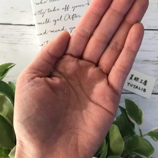 ママコスメ無添加食物アレルゲンカットホットクレンジングジェル
