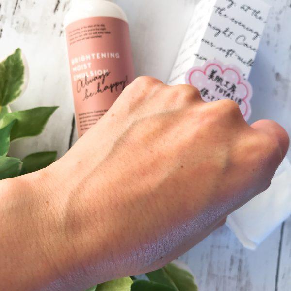 ママコスメMCオールインワン乳液透明感アップママコスメMCオールインワン乳液透明感アップブライトニングモイストエマルジョン