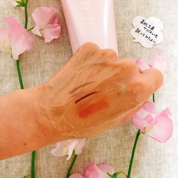 ナールスエークレンズエイジングケア敏感肌乾燥肌マツエクW洗顔不要
